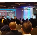 """В середине сентября мы приняли участие в саммите — """"Waraku Summit"""", одном из самых масштабных международных саммитов ....."""